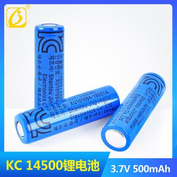 14500 3.7V 500mAh 电动牙刷无线鼠标小风扇 平头锂电池 KC认证