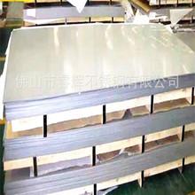 現貨201不銹鋼多少錢一噸0.8mm鏡面板1.2mm拉絲板價格優惠貨源足