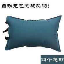 午睡枕戶外旅行自動充氣枕頭防水加厚火車便攜氣墊充氣睡枕午休枕