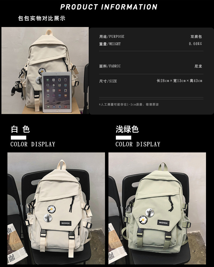 Korean students schoolbag  NHLH273338
