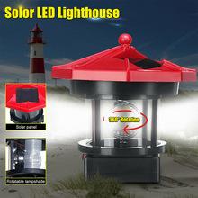 廠家直銷 led太陽能旋轉燈塔戶外防水花園別墅庭院裝飾感應景觀燈