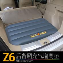 Z6夢方舟汽車后備箱增高墊車載充氣床配件汽車用品