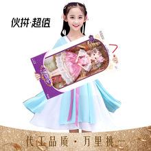 超大号洋娃娃礼盒套装儿童过家家婚纱公主格一芭比儿娃娃女孩玩具