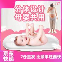 Новые детские электронные весы, весы для домашних животных, зарядка через USB, точные детские весы, здоровье ребенка, детские весы, бытовые весы