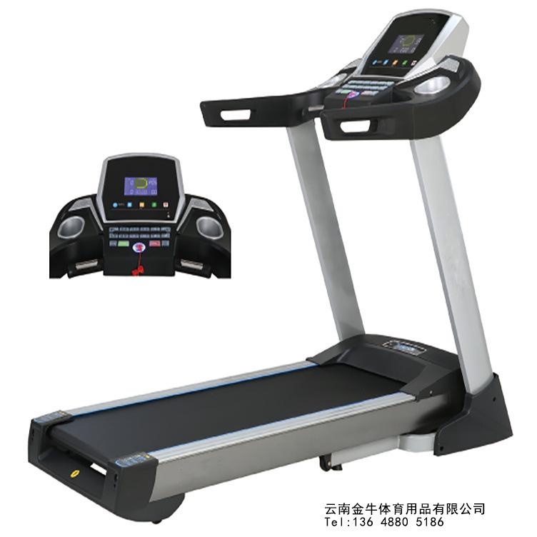 云南体育器材 室内动感单车 跑步机 昆明室内健身器材 卧式健身车