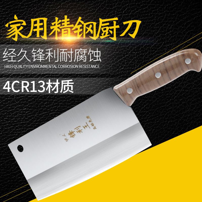 高密明义菜刀刀具锻打家用厨房菜刀厨师刀专用正品