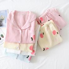 棉女士睡衣棉纱薄款宽松可爱水洗蜜桃透气开衫长袖家居服两件套