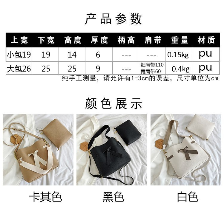 new fashion trendy simple shoulder messenger bucket small bag NHTC260117