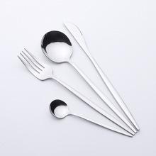 410葡萄牙西餐餐具刀叉勺套装茶勺牛排刀酒店典礼套装可定制Logo
