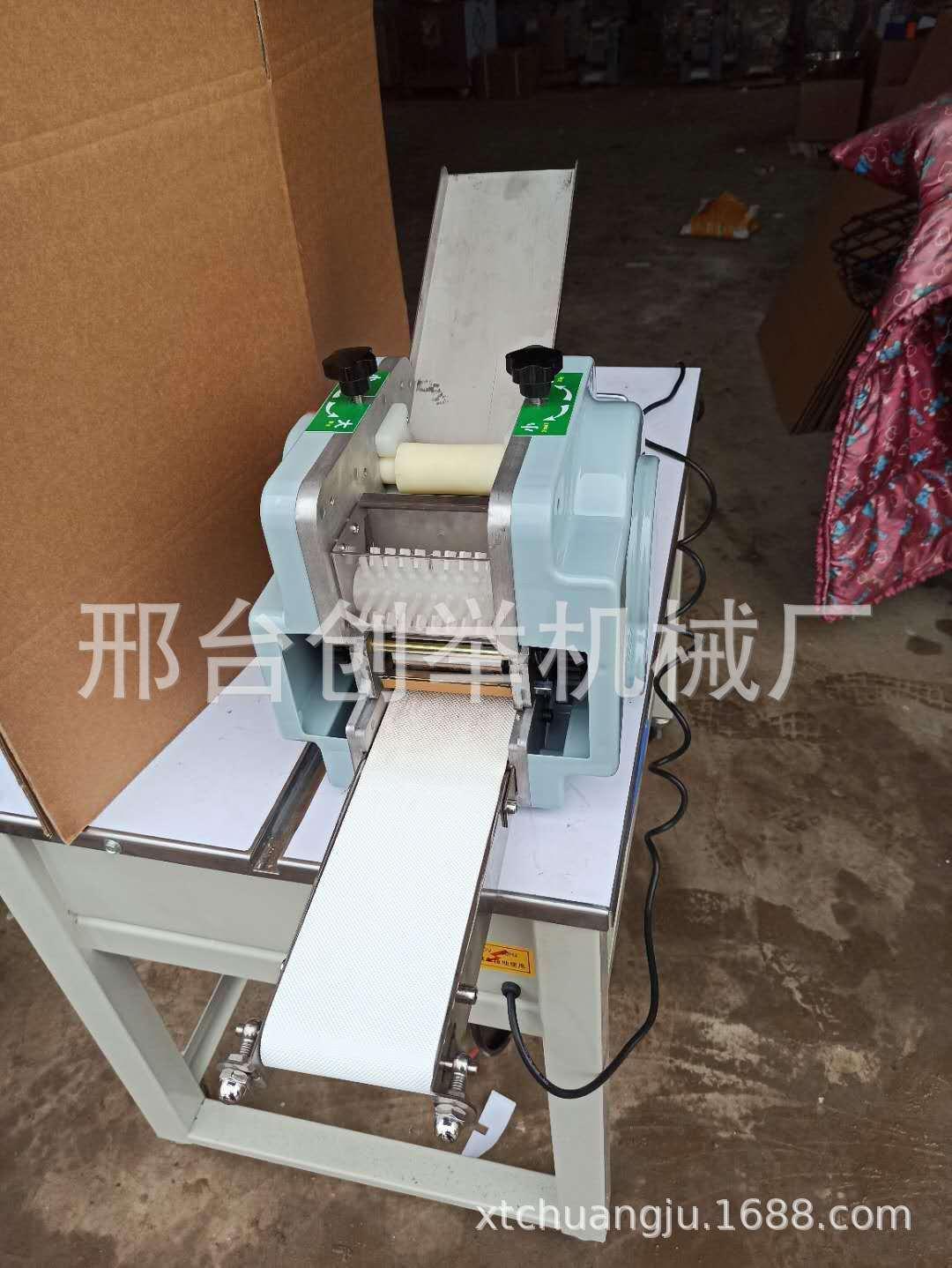 小型家用自动擀压皮馄饨皮全自动机器仿手工饺子皮机