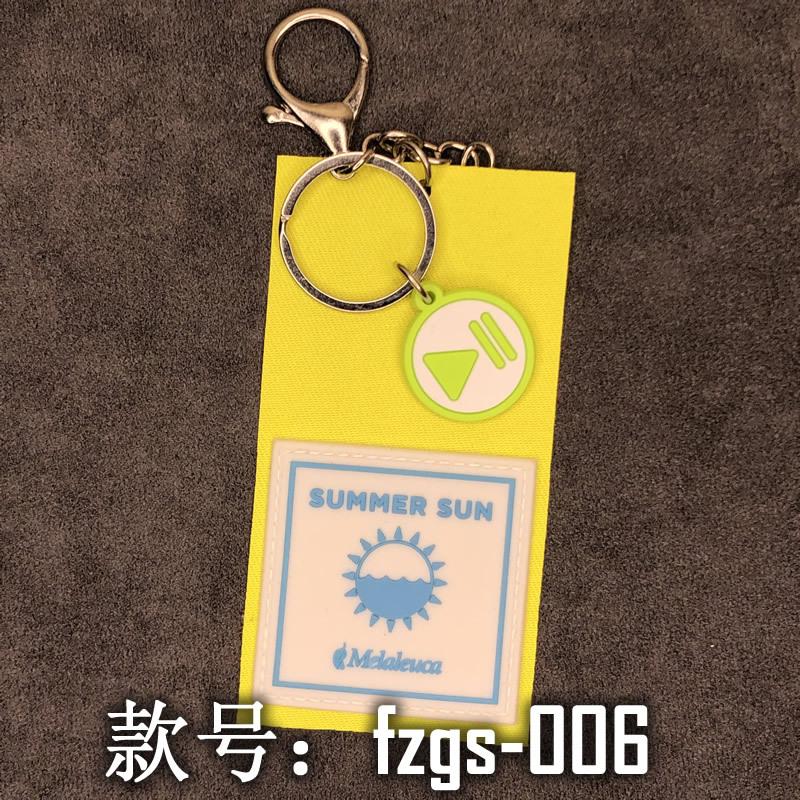 产地货源服装辅料免费拿样DIY硅胶商标牌饰品挂饰挂件fzgs001-048