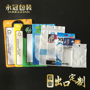 Professional customization Foreign trade yin and yang bone bags Foreign trade packaging bags Customizable and printable Factory direct sales