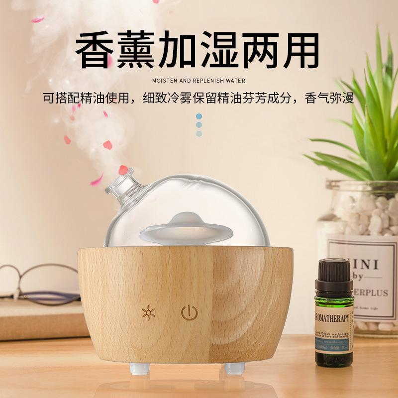 多功能补水喷雾木纹加湿器熏香机 迷你家用扩香仪空气净化器