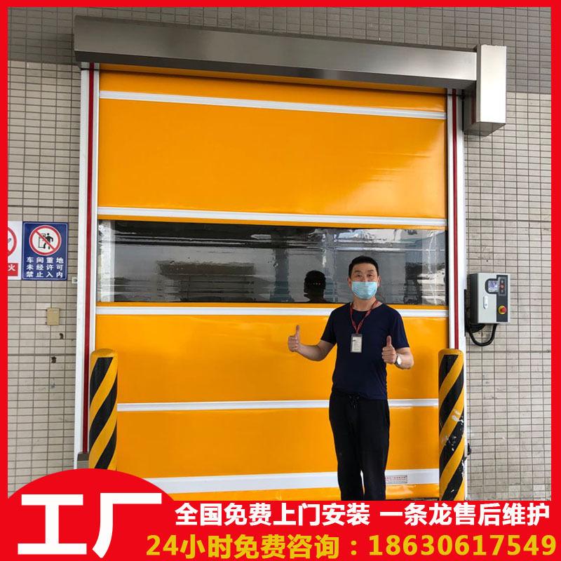 山东临沂PVC软质沂快速卷帘门电动智能感应提升门升降门生产厂家