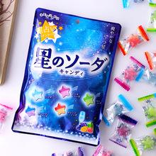 日本进口零食 扇雀饴5种类什锦星星糖水果糖硬糖果情人节礼物喜糖