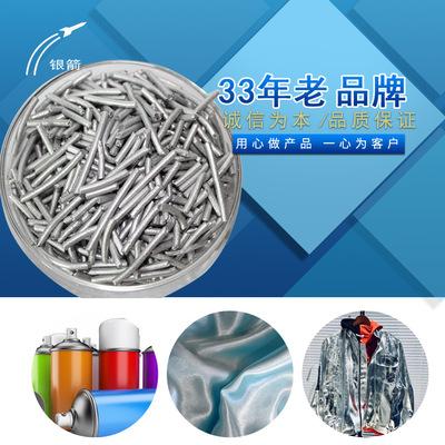 厂家供应油墨印刷用无气味铝银浆 免喷涂注塑用高固含铝银条