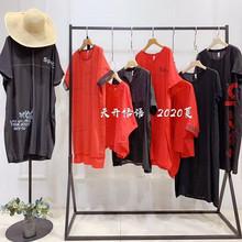 天开悟语20夏北京大红门服装批发市场北京女装尾货批发品牌折市场