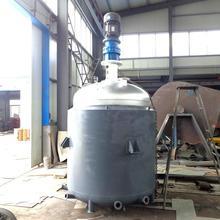 厂家直销100L5000L磁力不锈钢反应釜 热熔胶硅胶等用电加热反应釜