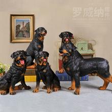 仿真动物罗威纳犬客厅门口电视柜创意家居饰品树脂工艺品狗摆件