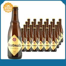 西麦尔修道院三料啤酒330ml*24瓶 比利时进口westmall