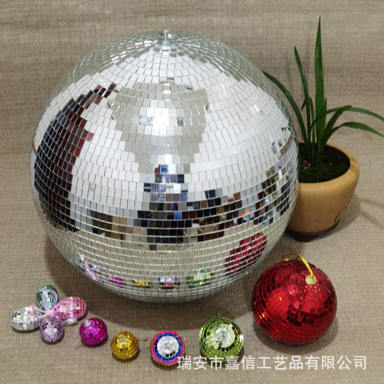 嘉信厂家2cm-1m反光镜面球迪斯科酒吧镭射蛋糕装饰道具婚庆玻璃球