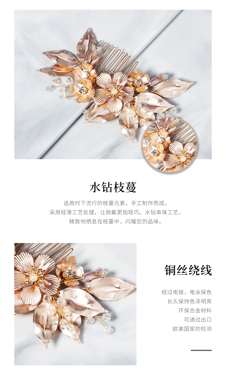 fashion new  bride high-end hair accessories layered creative hair comb golden flowers hand-combed  veil accessories  wholesale NHHS216042