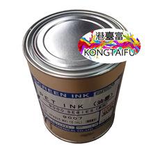 供应日本十条JUJO9000系列油墨 丝印油墨 高浓度白9007 不干胶