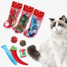 亚马逊跨境新品圣诞组合套装宠物猫玩具PE袜子包装逗猫棒猫玩具球