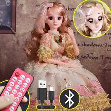 60厘米会说话的依甜芭比洋娃娃礼盒套装女孩玩具公主单个超大布