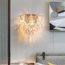 轻奢水晶壁灯 客厅电视背景墙灯 后现代简约大气家用卧室床头灯具