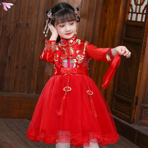 Girls cheongsam Chinese qipao dresses Children Tang suit red wedding party flower girls dress