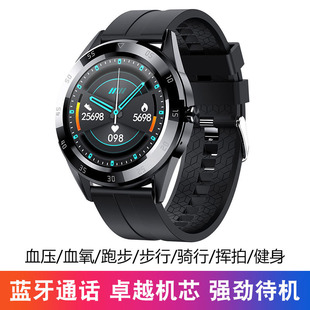 New Y10 smart bracelet full touch round screen bluetooth call heart rate blood pressure monitoring multifunctional sports watch