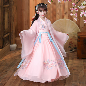 Children's pink Hanfu girl Princess ancient fairy dresses little girl dress ancient children Tang Dynasty dresses