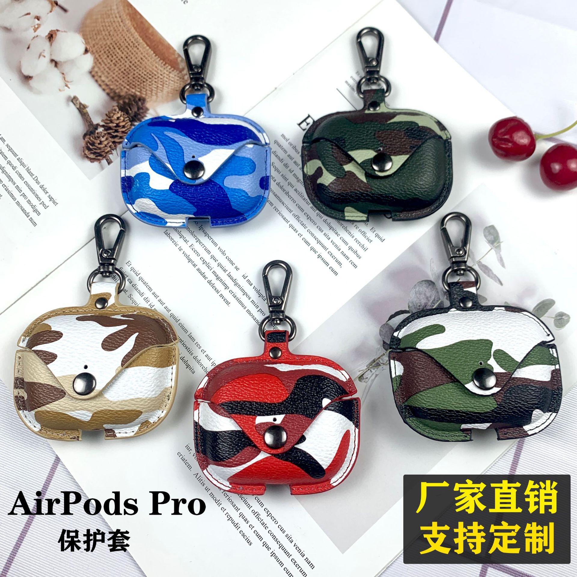 AirPods 2代迷彩耳机蓝牙套适用苹果AirPodspro3代防摔皮包保护套