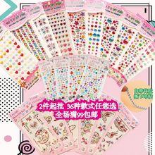 新款创意亚克力钻石贴纸儿童奖励贴画女孩手工装饰粘贴水晶立体钻