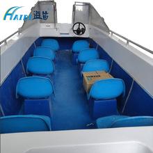 海笛快艇10人敞开艇游艇590型快艇玻璃钢船水艇钓鱼艇另配船外机