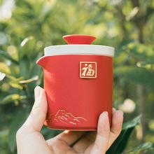 旅行茶具小套裝快客杯便攜式簡約日式戶外禮盒裝定制包郵一壺三杯