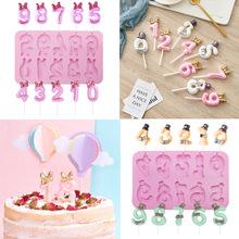數字棒棒糖模具蝴蝶結禮帽生日蛋糕數字裝飾DIY模具巧克力硅膠模