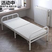 休闲大床单人折叠床便携办公室二折儿童床单层打地铺居家架子成人