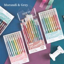多色笔大容量彩色手帐笔9支套装 莫兰迪色学生标记笔全针管中性笔