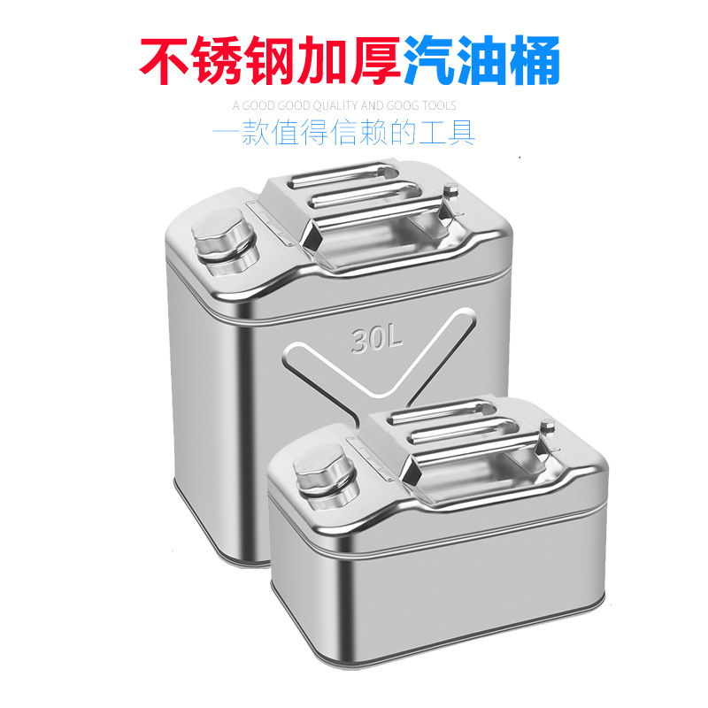 防静电防爆型酒桶  立式方形金属加油桶  不锈钢汽油桶