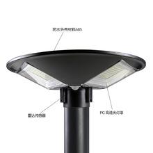 廠家直銷UFO圓形太陽能一體化戶外燈路燈庭院燈景觀燈公園新農村