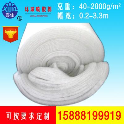 厂家直销阻燃高弹环保喷胶棉无胶棉晴纶棉可水洗高效保暖一卷起发