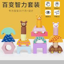 儿童拼插积木玩具3-4-6周岁益智男孩女孩宝宝动脑筋1-2岁拼装木头