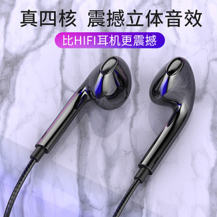 Universal headsets for Huawei vivo Xiaomi in-ear headphones, high-quality chicken-eating games, wired earphones, headsets