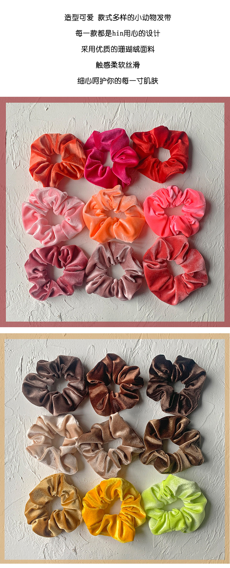 hot hair ring 46 color gold velvet large intestine hair ring head flower hair scrunchies NHOF263095