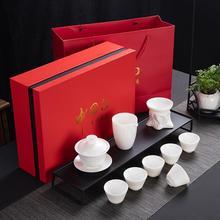 德化陶瓷大師高檔羊脂玉蓋碗茶壺中國白瓷功夫茶具套裝送禮盒包郵