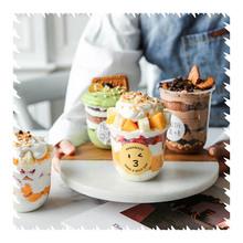 网红慕斯蛋糕杯透明一次性杯子带盖塑料木糠杯酸奶甜品布丁水果捞