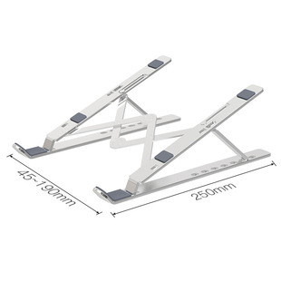 Notebook computer stand notebook folding stand aluminum alloy notebook computer stand cooling computer stand