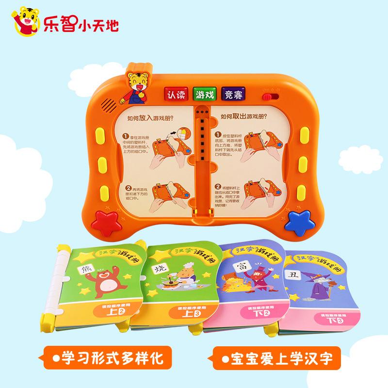 巧虎早教开心成长系列【巧虎的汉字游戏世界】儿童益智玩具认字